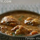 Paruppu Urundai Kuzhambu ( Version 2 ) / Lentil Balls in Tamarind Curry