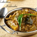 Ennai Kathirikkai Kuzhambu – Spicy Brinjal Curry