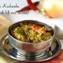Ericha Kuzhambu (with leftover curries)