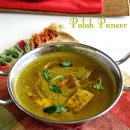 Palak Paneer – Cottage Cheese in Spinach Gravy