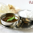 Puli Inji &#8211; Tangy Ginger Curry