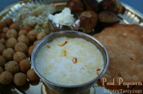 Paal Payasam (Version 2) / Milk and Rice Kheer