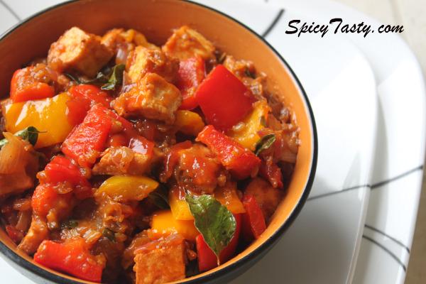 Chilli paneer spicy tasty chilli paneer forumfinder Images