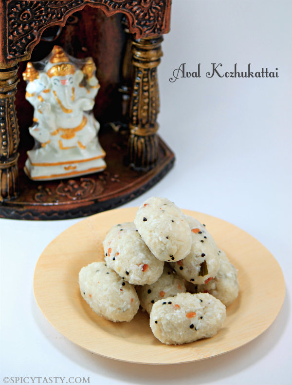 Aval Pidi Kozhukattai – Flattened Steamed Rice Dumplings
