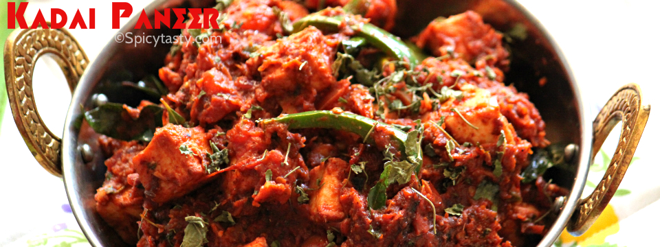 Spicy tasty authentic recipes from the kitchens of shriya nithu spicy kadai paneer forumfinder Images