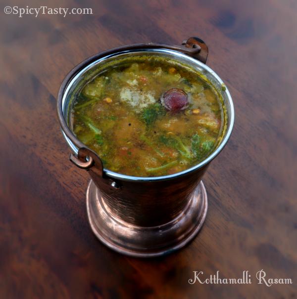 kotthamalli rasam1
